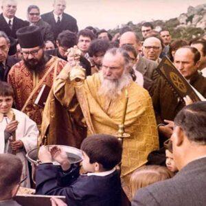 Πνευματικαί εμπειρίαι από τον Ιερομόναχον Σίμωνα Αρβανίτην, Πνευματικόν του Πεντελικού όρους (1901-1988)