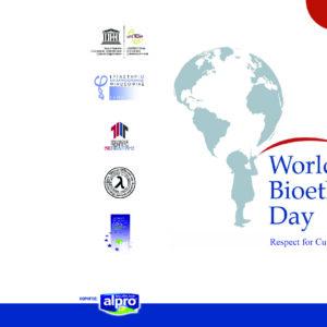 Παγκόσμια Ημέρα Βιοηθικής 2019. Ημερίδα: Σεβασμός στην Πολιτισμική Διαφορετικότητα