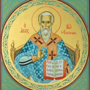 Άγιος Ιωάννης ο Ελεήμων πατριάρχης Αλεξανδρείας