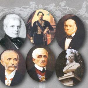 Εθνικοί Ευεργέτες: Οι αφιερωμένοι της Πατρίδας