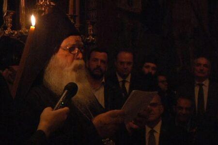 Ομιλία του Καθηγουμένου της Ι.Μ. Ξενοφώντος κατά την επίσκεψη του Οικουμενικού Πατριάρχου στην Ιερά Μονή