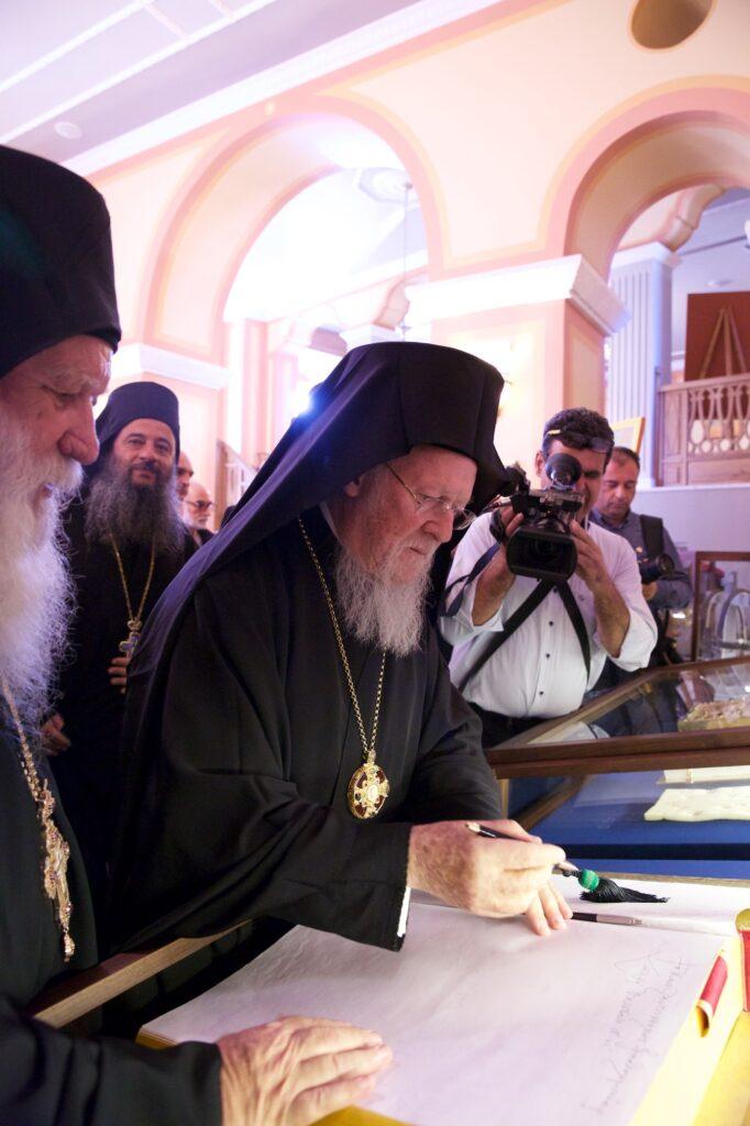 Ιερά Μονή Ξενοφώντος. Ο Παναγιώτατος Οικουμενικός Πατριάρχης Εγκαινιάζει το Συνοδικό της Μονής