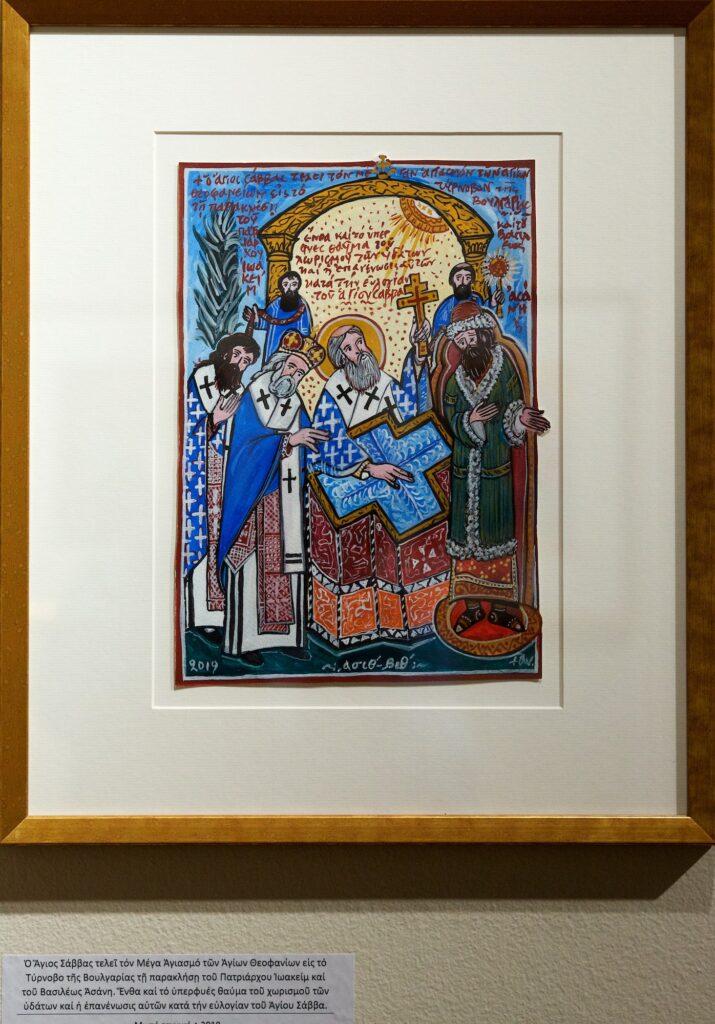 Ιερομόναχος Αναστάσιος:  Ζωγραφίζοντας τον Άγιο Σάββα τον Χιλανδαρινό