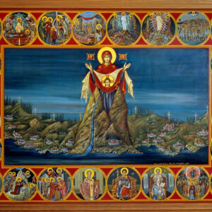 Ακολουθία Αγρυπνίας εις την Έφορον ημών Κυρίαν Θεοτόκον και τον άγιον ιερομάρτυρα Χαράλαμπον επί ενσκηψάση επιδημία
