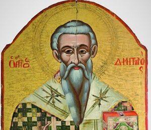 Άγιος Δημητριανός Επίσκοπος Χύτρων (Κυθρέας) Κύπρου
