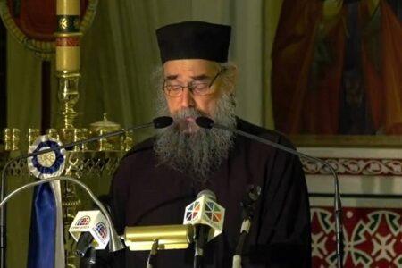 «Ο Άγιος Νεκτάριος ως Πατήρ και Διδάσκαλος της Εκκλησίας»