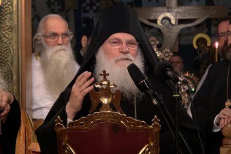 Γέρων Εφραίμ Βατοπαιδινός: «Βαδίζουμε πάντοτε με την Εκκλησία, γιατί από αυτή παίρνουμε τον αγιασμό και τη σωτηρία»