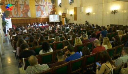 Επιστημονική Ημερίδα «Σεβασμός στην Πολιτισμική Διαφορετικότητα» –  Α΄ Συνεδρία