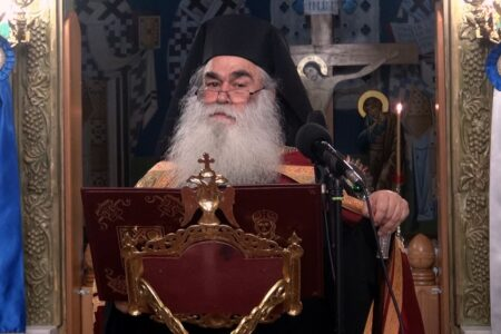 Γουμενίσσης Δημήτριος: «Έχουμε ανάμεσα μας τον μεγάλο Πατέρα της πίστεως μας και της Εκκλησίας»
