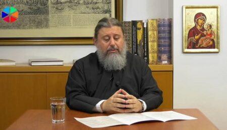 Tο Ακαδημαϊκό Πρόγραμμα «Βυζαντινή Μουσική – Ψαλτική Τέχνη» του Ευρωπαϊκού Πανεπιστημίου Κύπρου