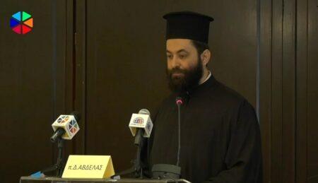 Ο Θεολόγος Εκπαιδευτικός και η χριστιανική παιδεία, κατά τον π. Γ. Φλωρόφσκυ