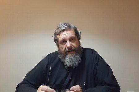«Η επιθυμία ως φαντασίωση από τον Επίκουρο ως τον Άγιο Μάξιμο τον Ομολογητή – Ψυχανάλυση και κοινωνικά δίκτυα»