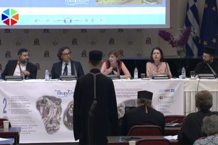 DMOPC18 – Ερωτήσεις-Συζήτηση – Συνεδρία Δ3