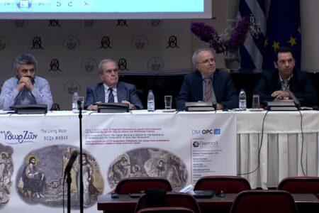 DMOPC18 – Ερωτήσεις-Συζήτηση – Συνεδρία Δ4