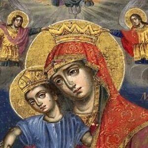 Η Παναγία προσφέρει ένα χρυσό βραχιόλι από την εικόνα της!