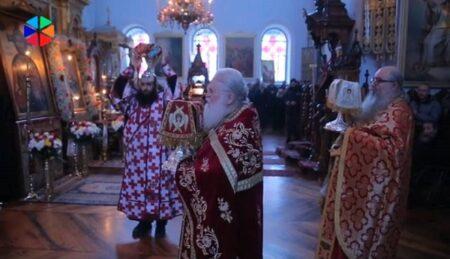 Εορτασμός Αγίου Αποστόλου Ανδρέου του Πρωτοκλήτου στην Ιερά Βατοπαιδινή Κοινοβιακή Σκήτη Αγίου Ανδρέου (Σεράι)