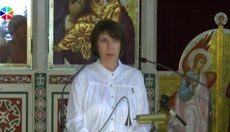 Η τιμή της Αγίας Παρασκευής στη Σερβία. Ιστορικο-εθνολογική παρουσίαση