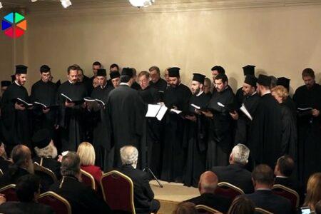 Συναυλία της χορωδίας του Συνδέσμου Μουσικόφιλων Πέραν επί τη Θρονική Εορτή του Οικουμενικού Πατριαρχείου