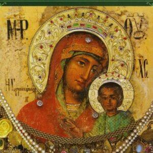 Η εικόνα της Παναγίας την έκανε αόρατη και δεν την έβλεπα οι Τούρκοι