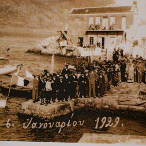 Κάρπαθος, σχεδόν 100 χρόνια πίσω