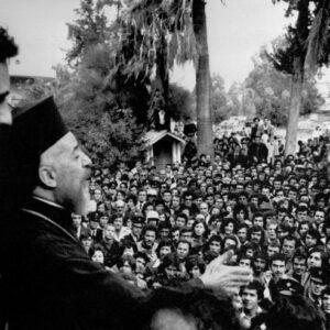Κύπρου Μακάριον Γ' επαινών, την ευσέβειαν και τον χριστιανικόν βίον επαινέσομαι»