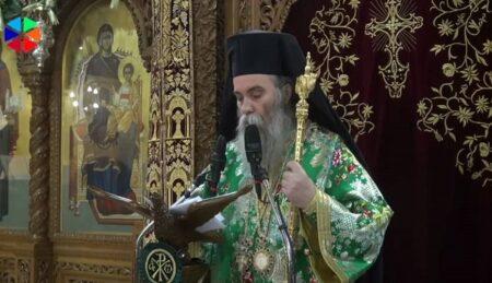 «Πανηγυρίζουμε άπαντες με χαρά και πνευματική αγαλλίαση τη μνήμη του Αγίου Αντωνίου του Νέου»