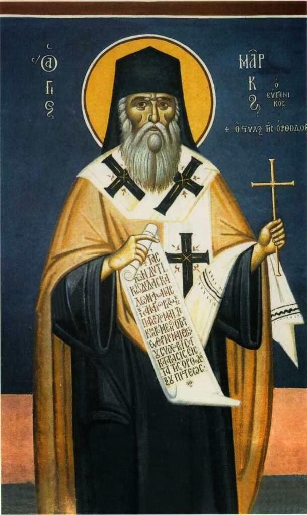 Άγιος Μάρκος ο Ευγενικός: Ο Ομολογητής της Ορθοδοξίας | Πεμπτουσία