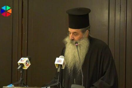 Ο οικουμενισμός ως ακύρωση της οικουμενικότητας της Εκκλησίας, κατά τον Άγιο Ιουστίνο Πόποβιτς