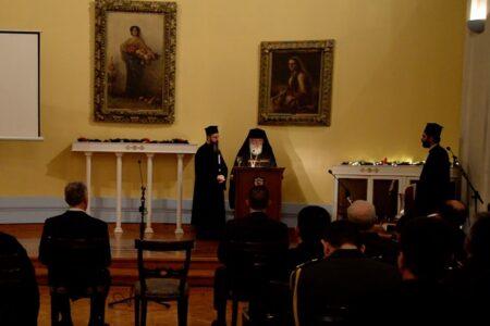 «190 έτη παρουσίας Στρατιωτικών Ιερέων στις Ελληνικές Ένοπλες Δυνάμεις»