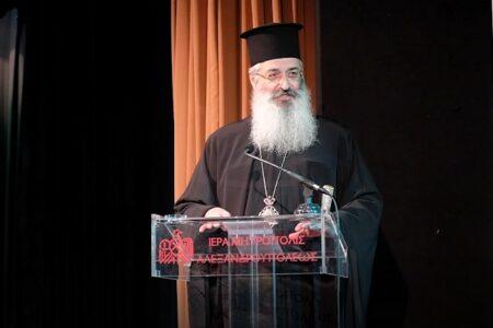 Αλεξανδρουπόλεως Άνθιμος: Η Εκκλησία είναι το κύτταρο της ελληνικής κοινωνίας