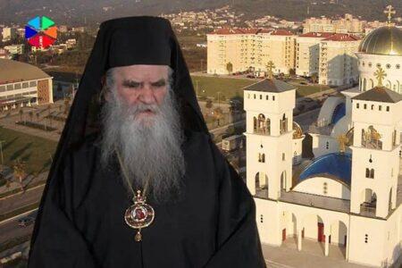 Η Μητρόπολη Μαυροβουνίου και Παραθαλασσίας μέσα στο χρόνο