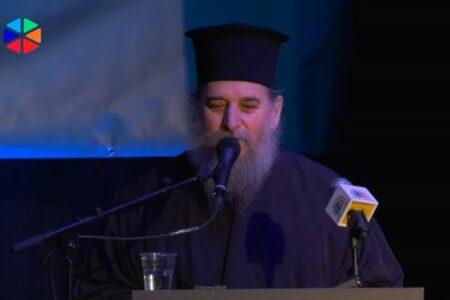 Τιμητική διάκριση  Επισκόπου Ερυθρών κ. Κυρίλλου