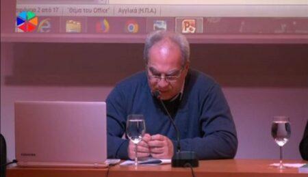 «Πολίτες της Οικουμένης, Μέλη της Εκκλησίας. Μία συζήτηση για τη συνάντηση Χριστιανισμού – Ελληνισμού»