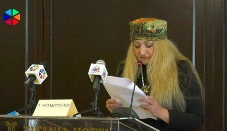 Πτυχές της θεολογικής διδασκαλίας του π. Ιουστίνου Πόποβιτς στην ορθόδοξη παιδαγωγική πράξη