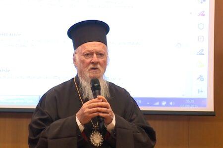 Διεθνές Συνέδριο «Η θεολογική παρακαταθήκη του πρωθιερέως Γεωργίου Φλωρόφσκυ» – Λήξη συνεδρίου