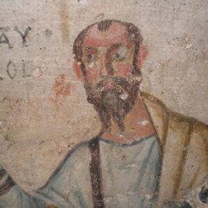Ο Απόστολος Παύλος στην Κόρινθο
