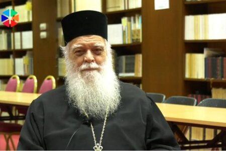 Διορθόδοξο Κέντρο της Εκκλησίας της Ελλάδος: ένας σύνδεσμος κοινωνίας και επικοινωνίας μεταξύ των Ορθοδόξων Εκκλησιών