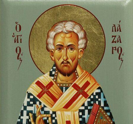 Ιερά Αγρυπνία Αγίου Λαζάρου – Ι. Ν. Αγίου Αντωνίου Άνω Πατησίων (Ζωντανή Σύνδεση)