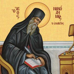 Ο σχολιασμός του ΚΗ΄ Κανόνα της Πενθέκτης Οικουμενικής Συνόδου από τον άγιο Νικόδημο τον αγιορείτη
