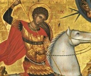 Ο Τροπαιοφόρος του Χριστού Μεγαλομάρτυς Γεώργιος