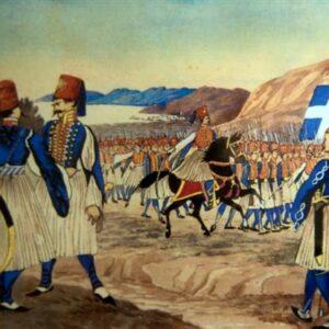 Αστυνομία και κατασκοπεία κατά την επανάσταση του 1821