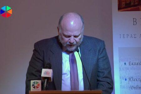 Η ποιμαντική προσωπικότητα και δράση του πατρός Γεωργίου Μεταλληνού