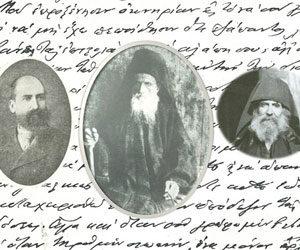 Όσιος Δανιήλ Κατουνακιώτης (1844-1929) και Αλέξ. Μωραϊτίδης (1851-1929)-Βίοι παράλληλοι