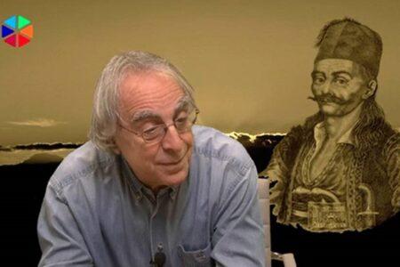 Γεώργιος Καραϊσκάκης: «Στα σύνορα του μύθου»