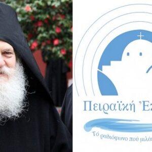 Διδαχές από τον Άθωνα – Η φιλοκαλία των Ιερών Νηπτικών ως προϋπόθεση της Ορθοδόξου θεολογίας και της εκκλησιαστικής ζωής