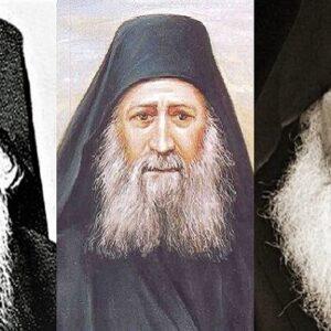 Το Οικουμενικό Πατριαρχείο για την αγιοκατάταξη των τριών Αγιορειτών Πατέρων