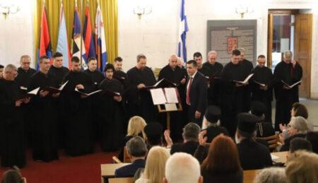 Βυζαντινοί Χοροί  στην τελετή εγγραφής της Βυζαντινής Μουσικής στον Κατάλογο Στοιχείων Άυλης Πολιτιστικής Κληρονομιάς της UNESCO