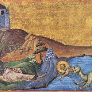 Το βιβλίο του Ιωνά: Ένα διαρκές μήνυμα της παγκοσμιότητας του Θεού