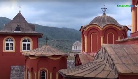 «Άγιον Όρος. Από την ιστορία στην ψηφιακή εποχή»