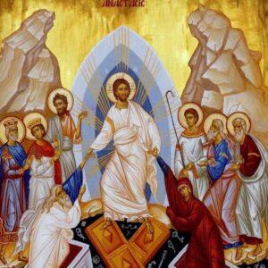«Πίστη και Προσδοκία της Ανάστασης» κατά τον όσιο Σωφρόνιο τον Αγιορείτη (Έσσεξ)